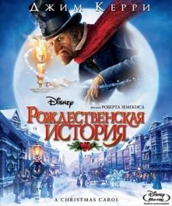 рождественские фильмы 2015
