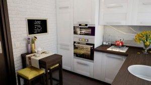 маленькая кухня 2