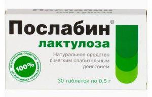 Аптечка первой помощи: как хранить лекарства дома