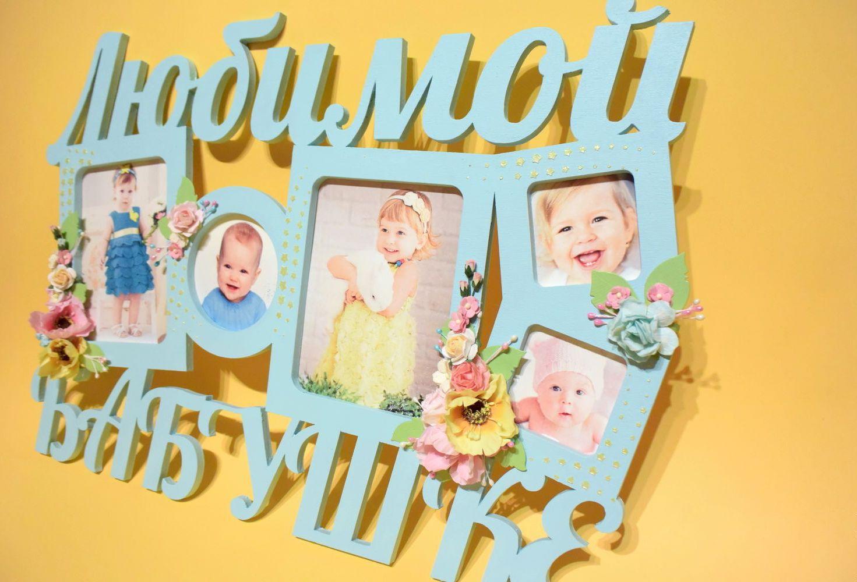Что может сделать ребенок бабушке в подарок своими руками фото 257